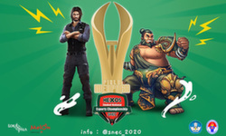 090320020426siapkan-tim-moba-terbaikmu-kualifikasi-student-national-e-sports-championship-snec-segera-dibuka.jpg