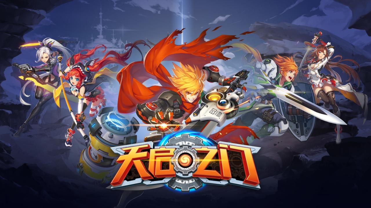 270720112728game-fantasy-3d-action-rpg-blade-wings-resmi-diluncurkan-dan-tersedia-di-android-dan-ios.jpg